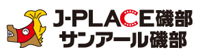 J-PLACE磯辺 サンアール磯部